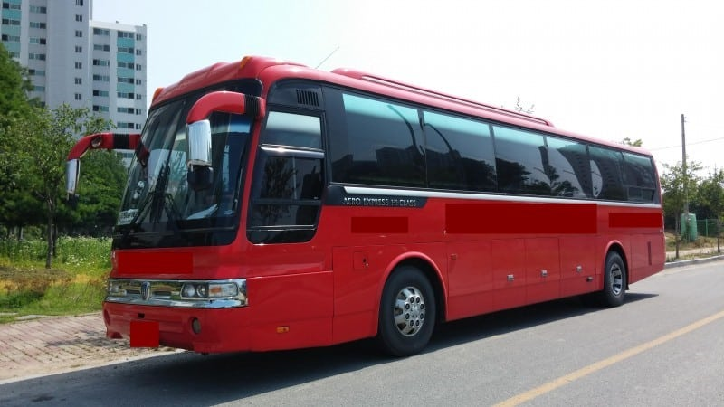 Hyundai Aero Hi Class cũng là một trong những dòng xe chất lượng tốt của loại xe 45 chỗ