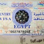 Làm visa đi du lịch Ai Cập [4 ngày]