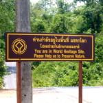 Khu phức hợp rừng Dong Phaya Yen- Khao Yai.
