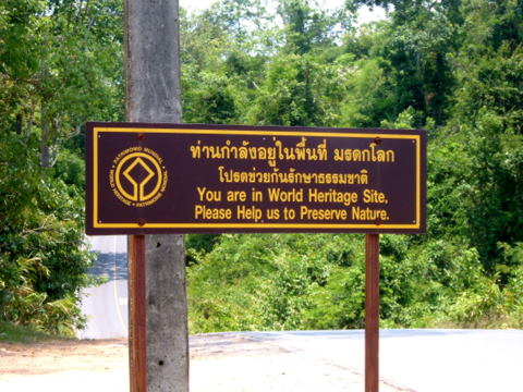 Cổng vào vườn quốc gia Khao Yai.