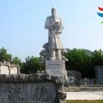 Khu lưu niệm Hải Thượng Lãn Ông – Hà Tĩnh