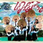 Về tham dự lễ hội trên mây Sapa