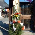 Tìm hiểu về ngày tết Oshogatsu trong tour du lịch Nhật Bản