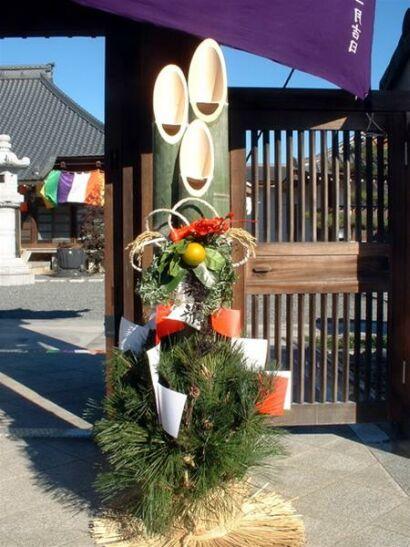 Cây thông trang trí trong dịp Oshogatsu