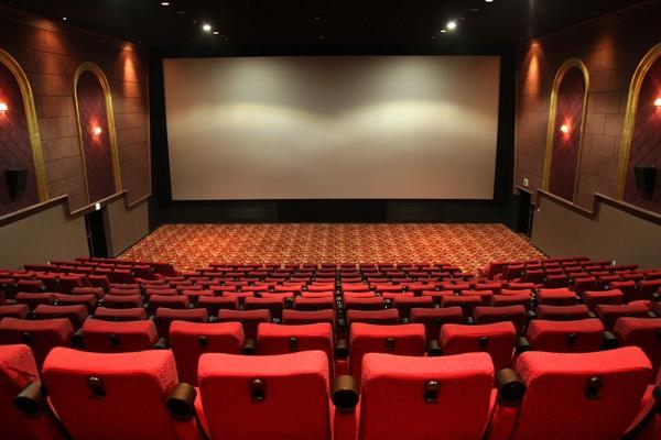 Rạp chiếu phim hiện đại ở Lotte Cinema