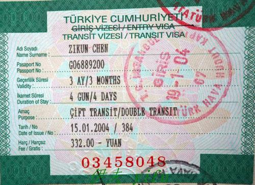 Mẫu visa đi Thổ Nhĩ Kỳ