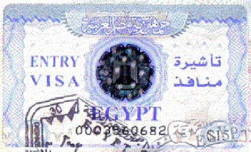 Mẫu visa du lịch Ai Cập