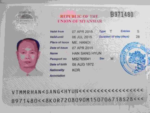 Mẫu visa du lịch Myanmar