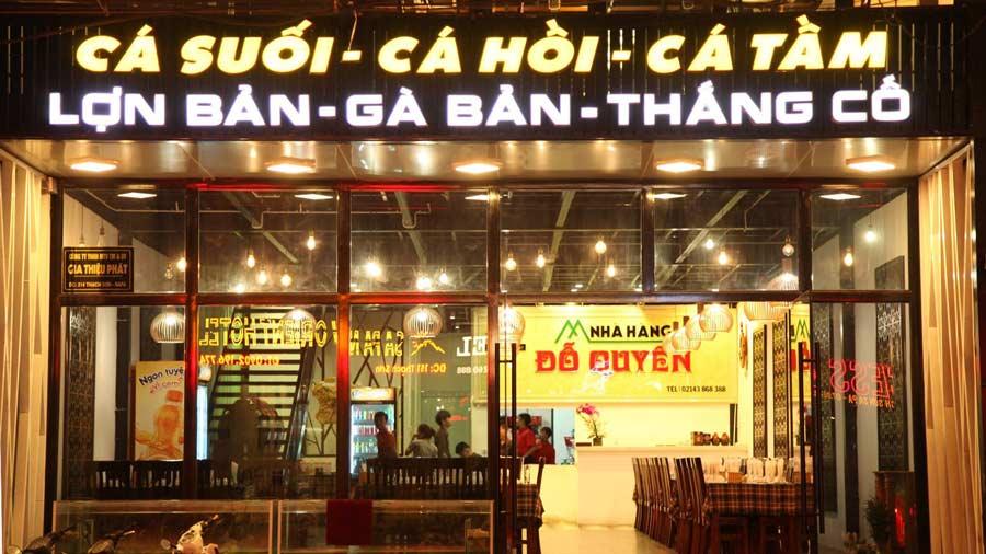 Nhà hàng Đỗ Quyên - Chuyên các món cá tầm tươi ngon