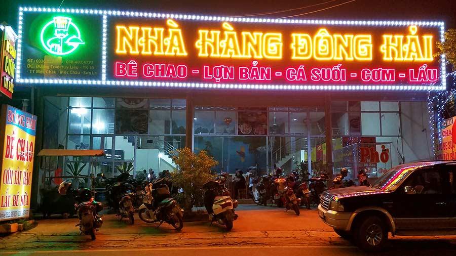 Nhà hàng Đông Hải Mộc Châu cung cấp đặc sản bê chao hấp dẫn