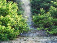 Suối khoáng nóng ẩn giữa núi rừng thanh bình