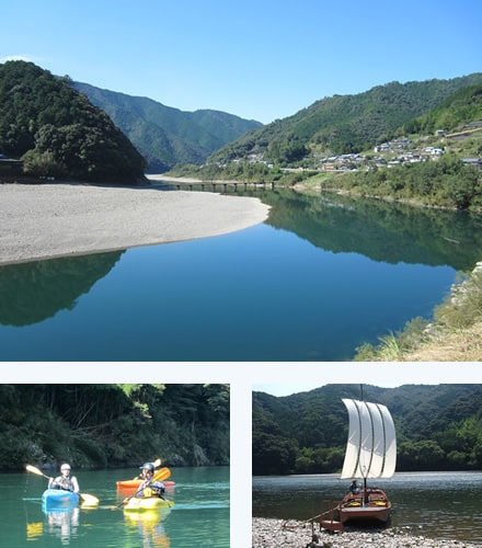 Kawarakko (canoeing and float rafting)