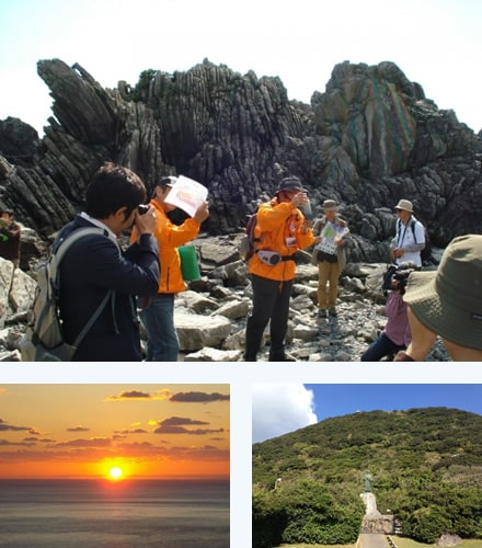 Muroto Global Geopark