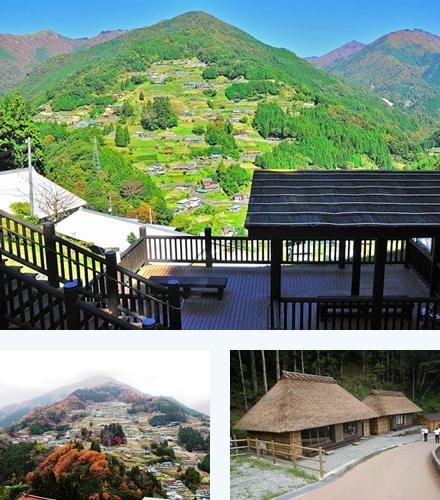 Ochiai Village・Togenkyo Iya