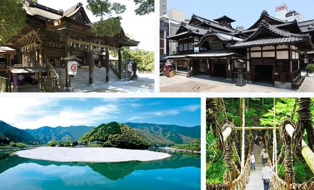 shikoku-discover2