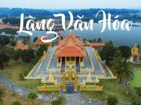 Toàn cảnh làng Văn Hóa các dân tộc Việt Nam